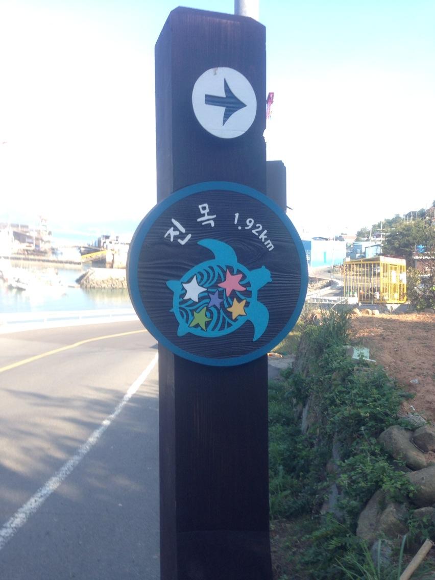 KakaoTalk_김경호_2013년 10월 20일 (5)