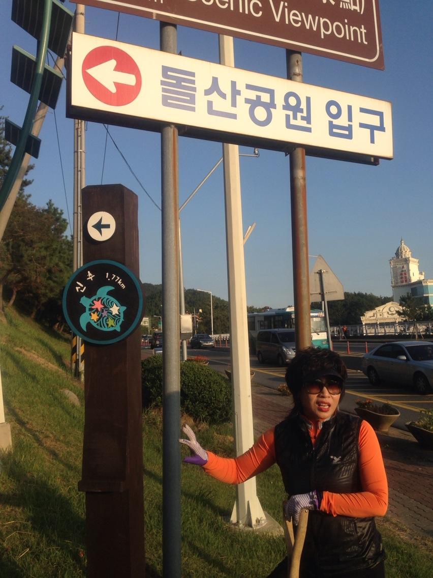 KakaoTalk_김경호_2013년 10월 20일